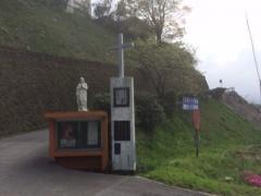 かつては山城?地名は古前城町と書いてコセンジョウと読む。