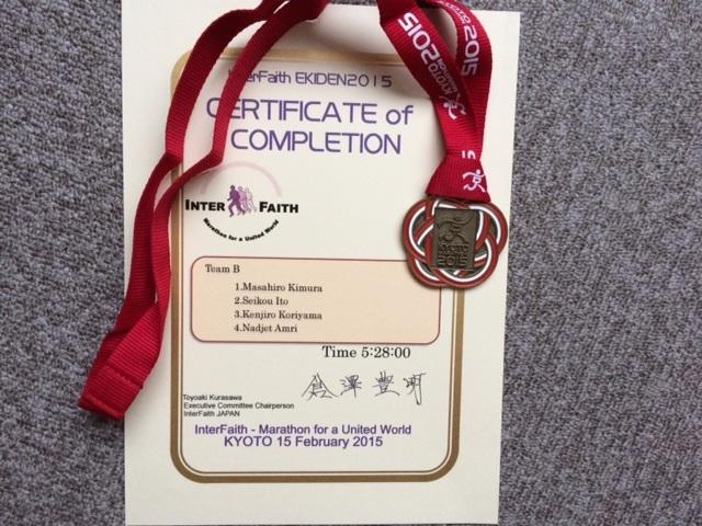 手元に戻った完走証とメダル。