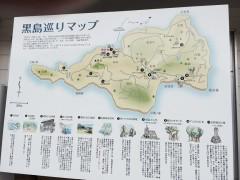 教会は島のほぼ中央にあることが分かる