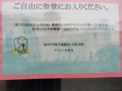 種子島教会のマスコットキャラクターは永俊尼