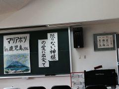 右手には研修センターの標語が。テーマにそっている。