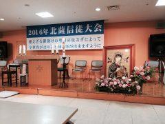 会場の薩来園の多目的ホール