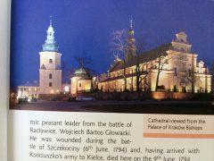 教会からもらったガイドブックから失敬した。司教の宮殿、とキャプションにある。