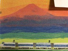 列車博士ソウ君の赤富士と新幹線