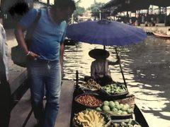 タイの水上マーケット、30年前。
