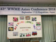 12のコミュニティ手作りの国花