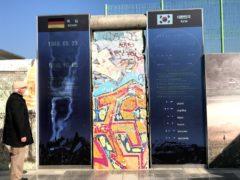 ベルリンの壁