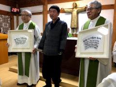 韓国の枢機卿と前田枢機卿に書の贈呈