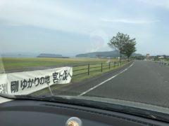 指宿郊外の風光明媚な湾岸ルート