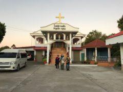 ベトナム人共同体の小教区