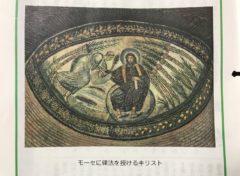 4世紀半ばの作品inローマ