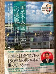 山と渓谷社 1500円+税