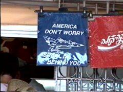 アメリカよ、心配するな。イスラエルがついている。